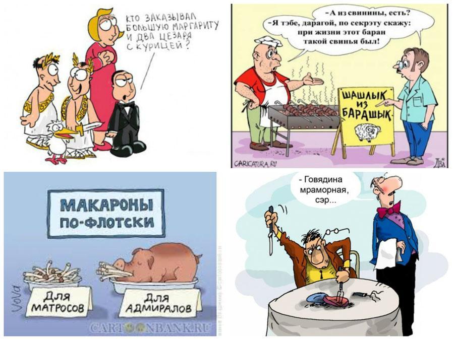 http://pitanie-mam.ru/wp-content/uploads/2014/12/post_kulinarnye-karikatury