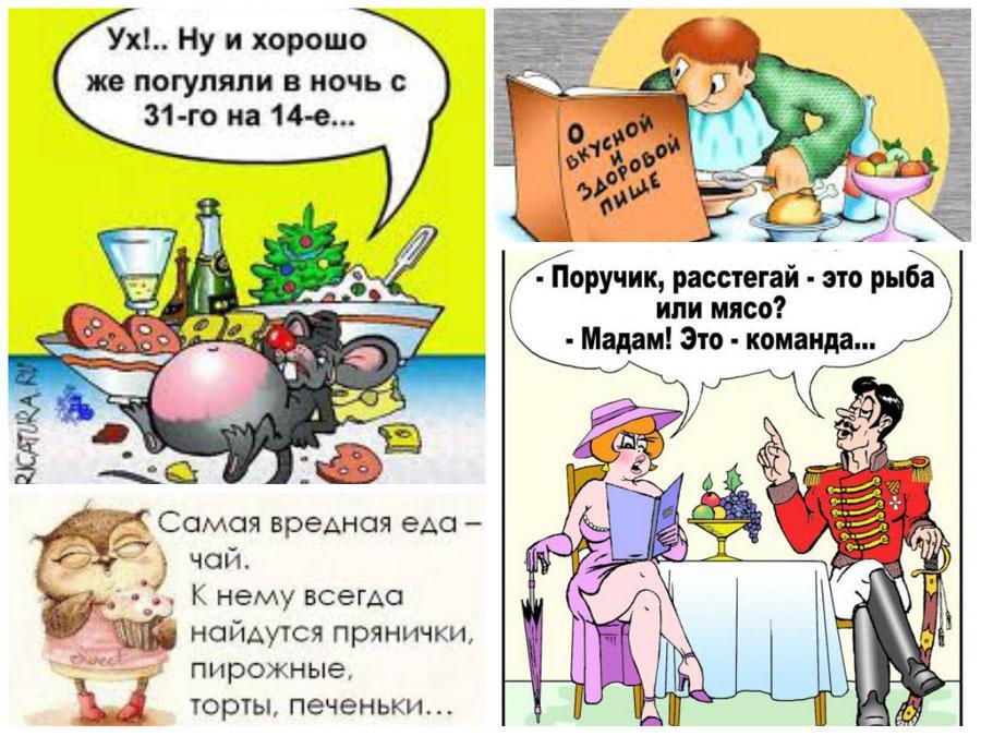 kulinarnye-karikatury